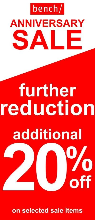 Bench Further Reductions Sale July 2012