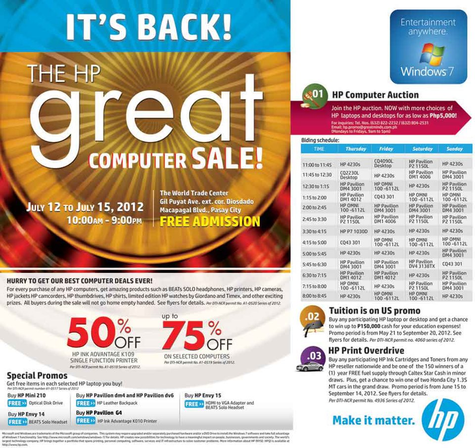 HP Great Computer Sale July 2012