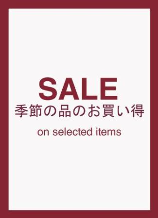 Muji Mid-year Sale June - July 2012