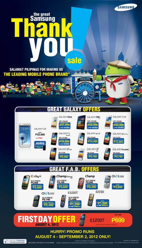 Samsung Thank You Sale August 2012