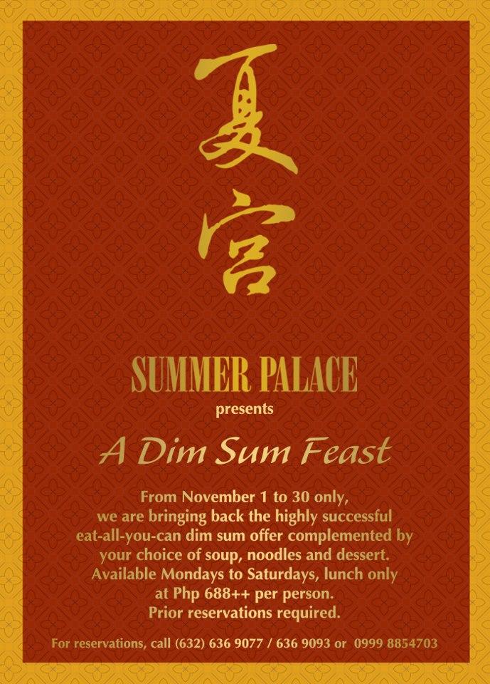 A Dim Sum Feast @ Summer Palace November 2012