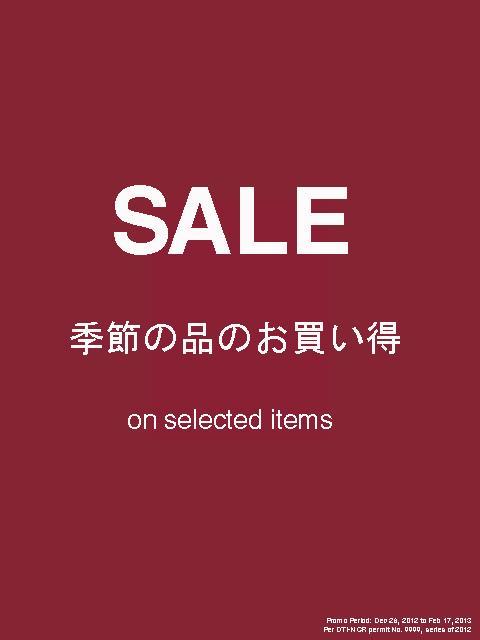 Muji End of Season Sale December 2012 - February 2013