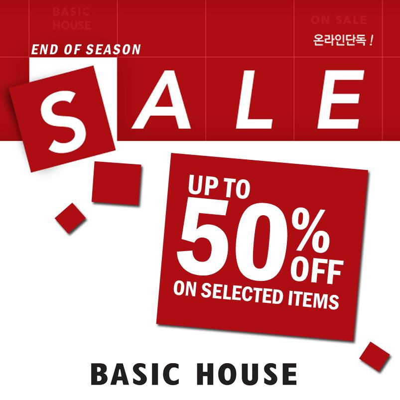 Basic House End of Season Sale July 2013