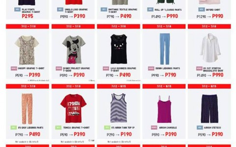 Uniqlo Special Anniversary Offers July - August 2013