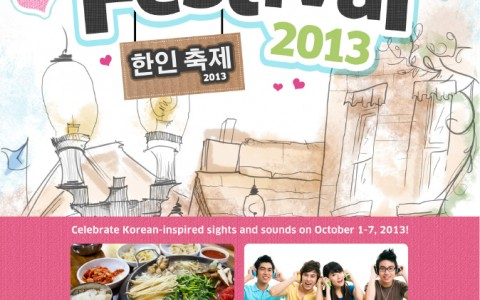 SM Supermalls Korean Day Celebration October 2013