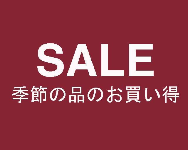 Muji End of Season Sale December 2013 - January 2014