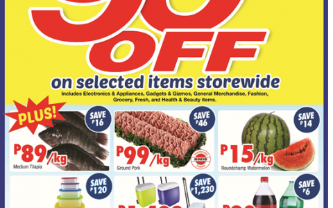 Shopwise End of Summer Sale May - June 2014