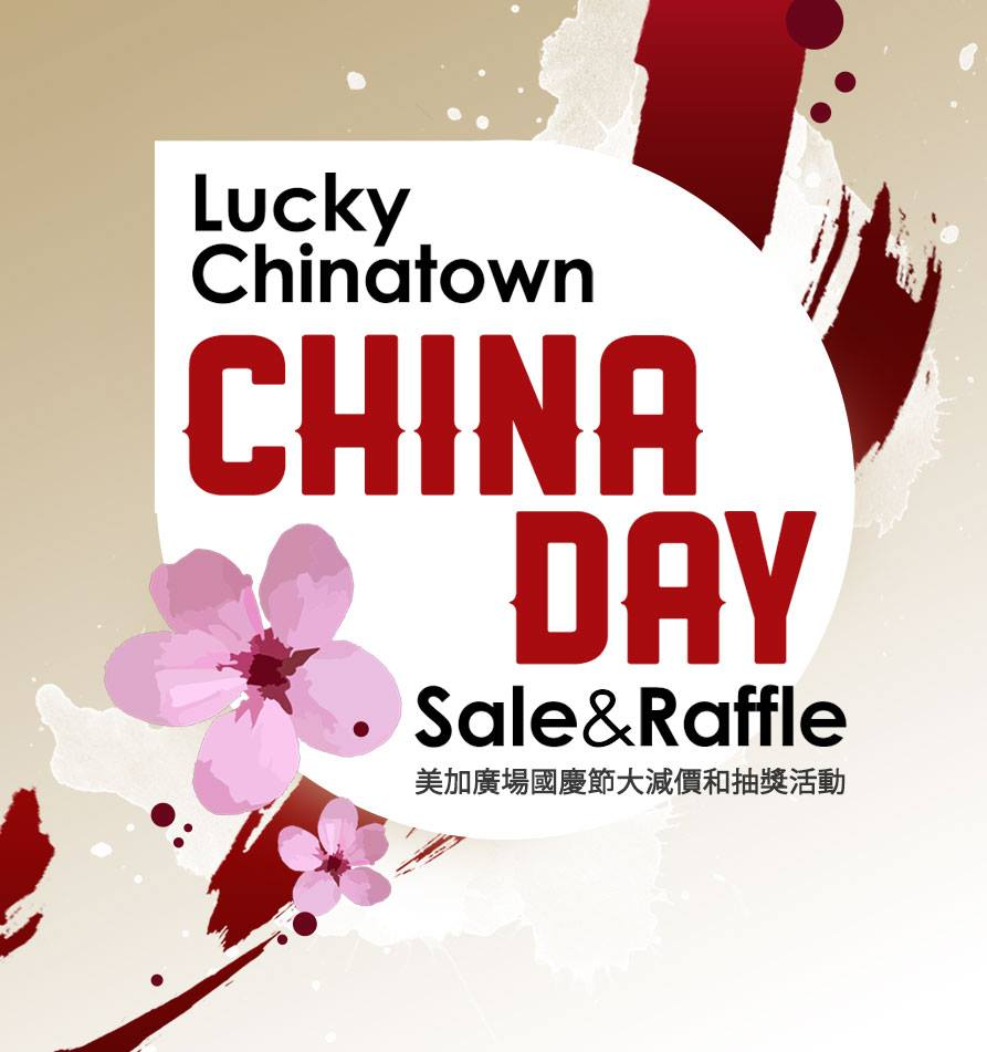 Lucky Chinatown China Day Sale October 2014