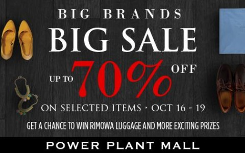 Power Plant Mall Big Brands Sale October 2014
