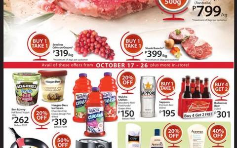 Rustan's Supermarket Anniversary Sale October 2014