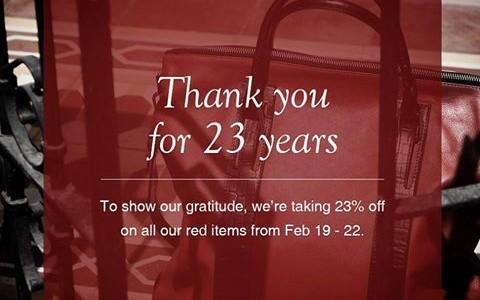 Fino Leatherware Anniversary Sale February 2015