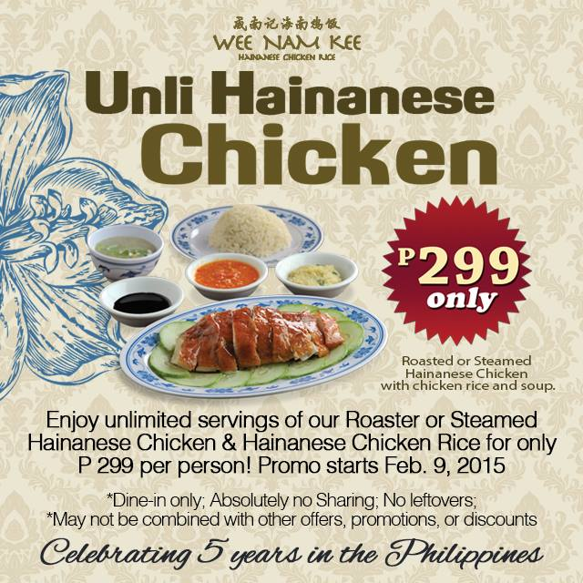 Wee Nam Kee Unli Hainanese Chicken Promo February 2015