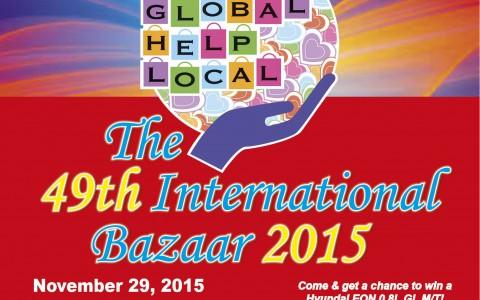 49th-International-Bazaar-2015-poster