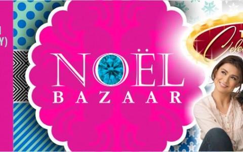 Noel-Bazaar-2015-December-Poster