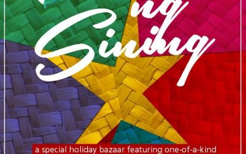 pasko-ng-sining-holiday-bazaar-2015-poster