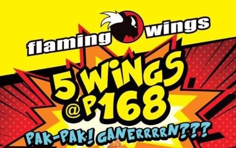 flaming-wings