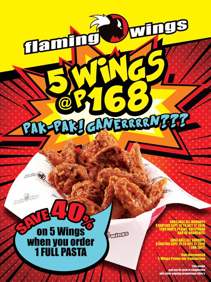 flaming-wings