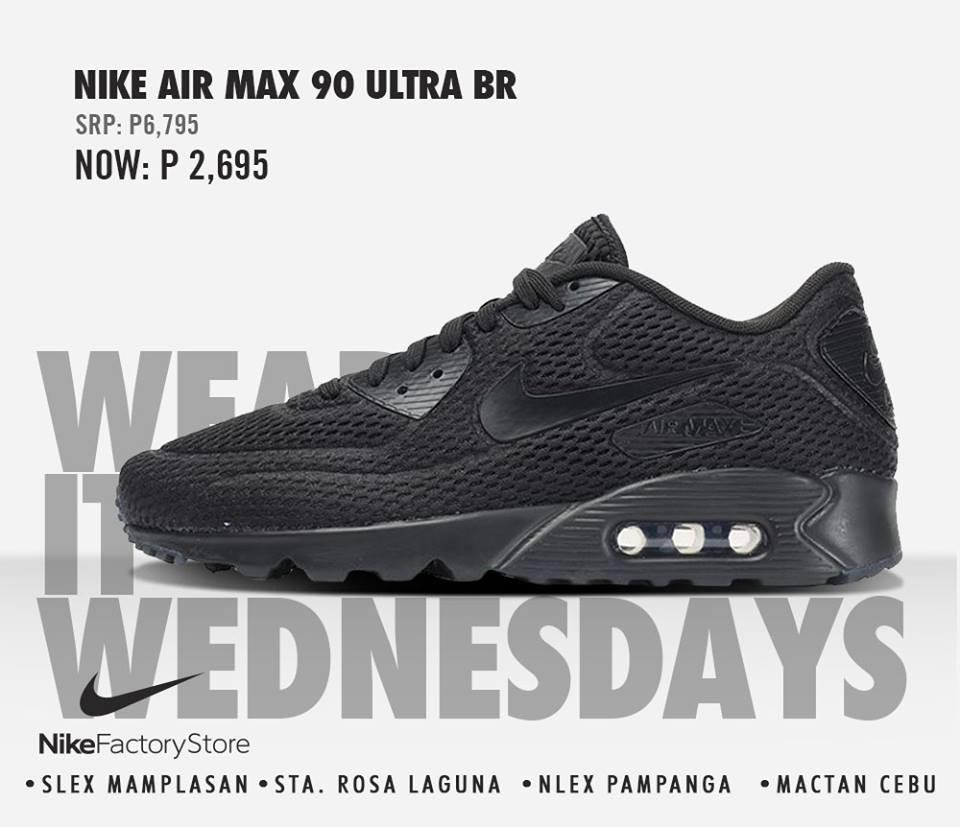 Nike Sortie Dusine Air Max Philippines Nouvelles