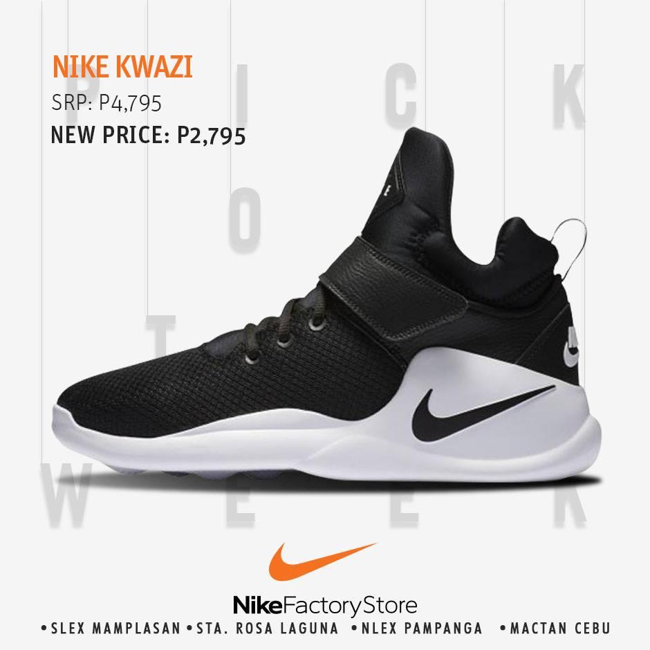 Sm Nike Shoes