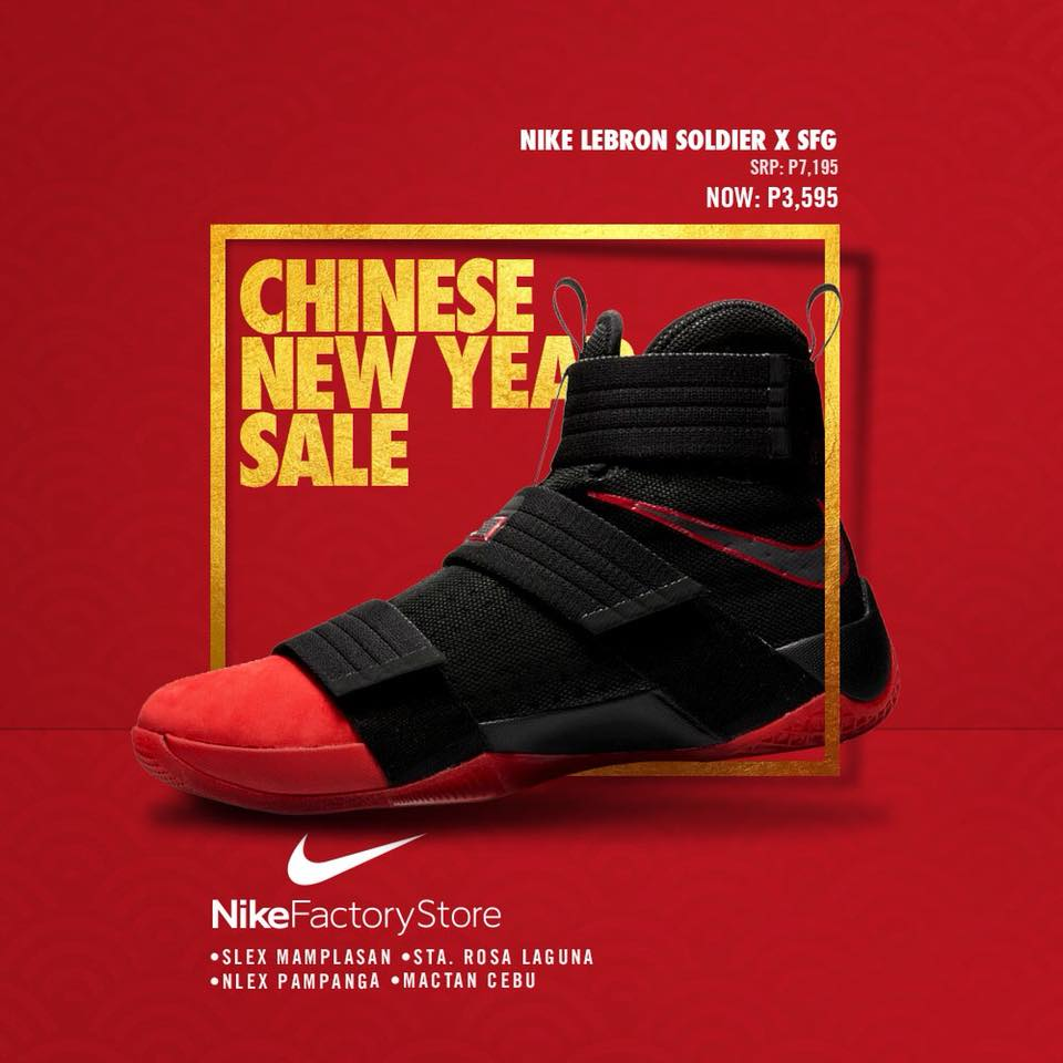 nike factory outlet slex opening hours
